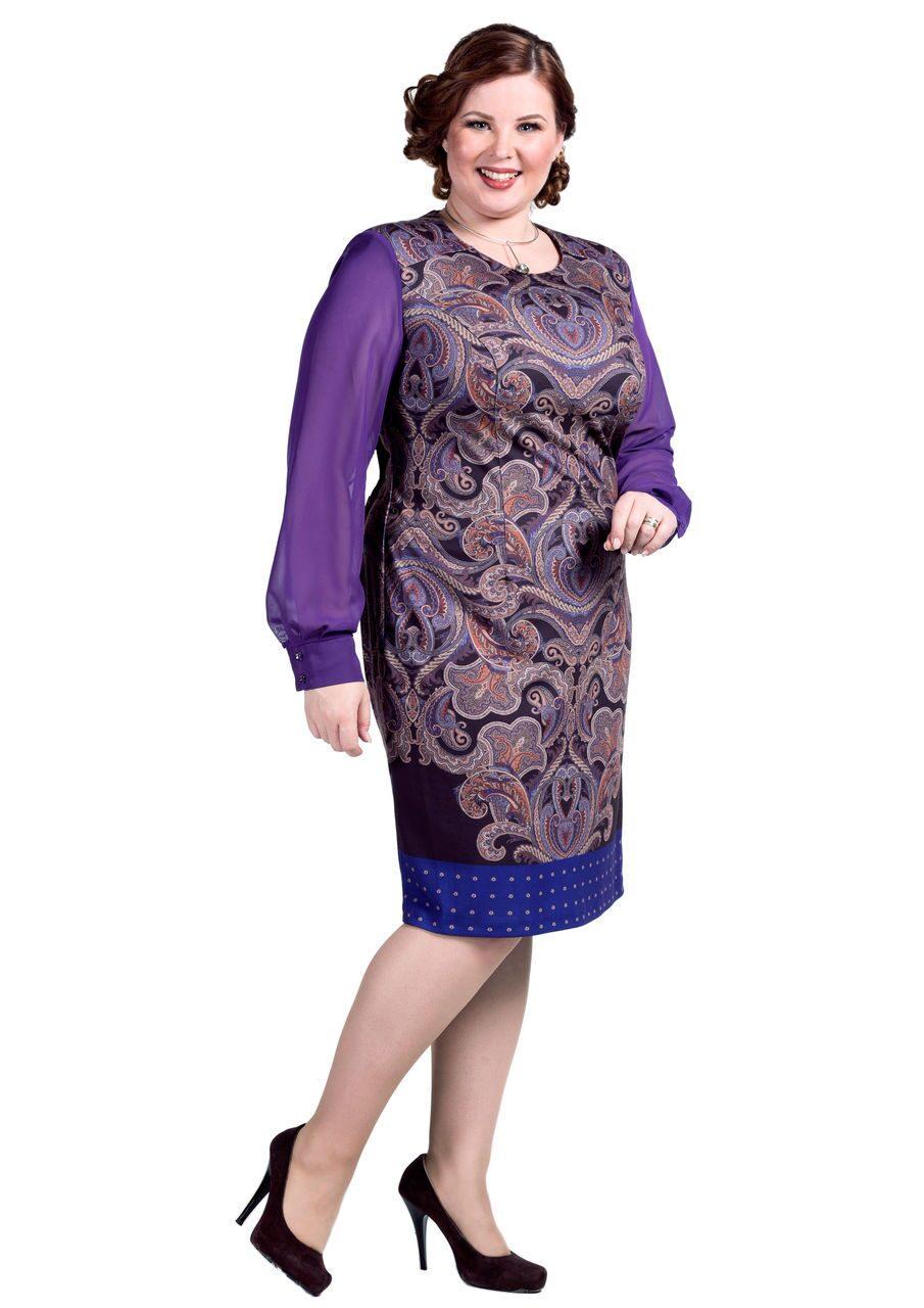 Нарядная Женская Одежда Большого Размера Доставка